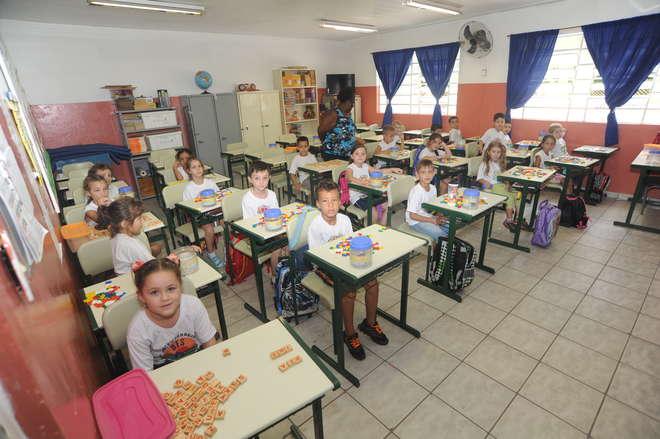 Escola do Caguaçu atende do 1º ao 5º ano do ensino fundamental - FÁBIO ROGÉRIO
