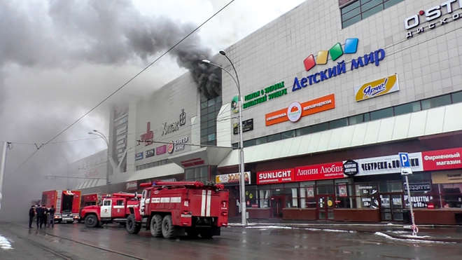 Incêndio na Sibéria deixa pelo menos 4 crianças mortas